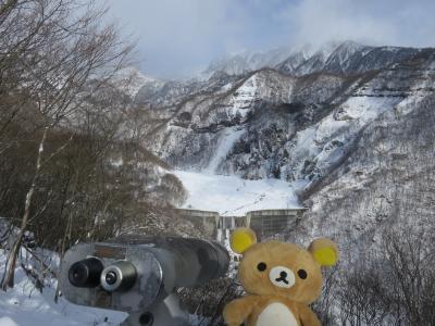 氷の回廊 氷爆 雲竜渓谷行って来たクマその1