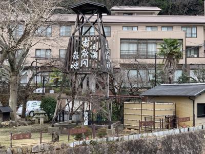 姫路城、有馬温泉と神戸へ