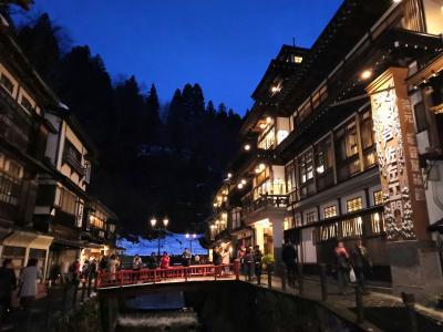 ☆2020年1月 銀山温泉☆ 雪の銀山温泉のつもりが 暖冬で・・・