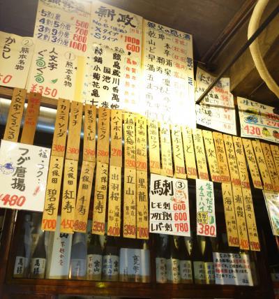 熊本 海岸線の旅④ 熊本の夜 入門編 ~タピって飲んで市電で帰る の巻~