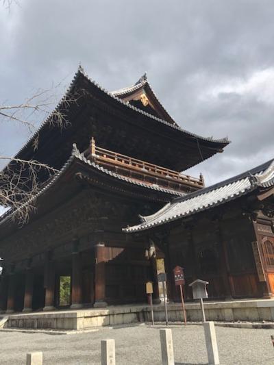 冬の京都お散歩