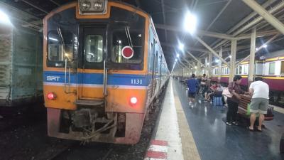 タイ国鉄13時間の旅