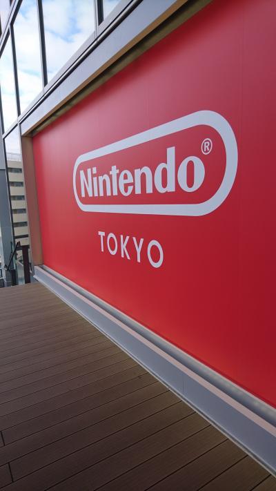 目指せニンテンドー東京in渋谷