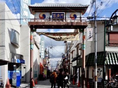 ちょっと日帰り、電車で韓国☆迷路みたいな鶴橋市場を通ってコリアタウンまで