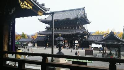 大阪泊の京都旅 最終4日目