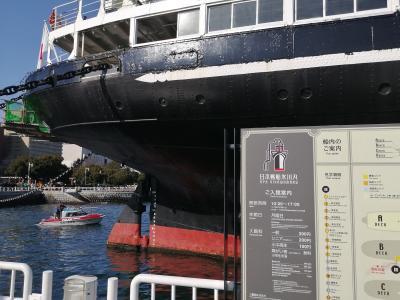 【ちふ散歩】横浜港で氷川丸の中に入ってきたよ。山下公園を散策してけど警察が現場検証していた。