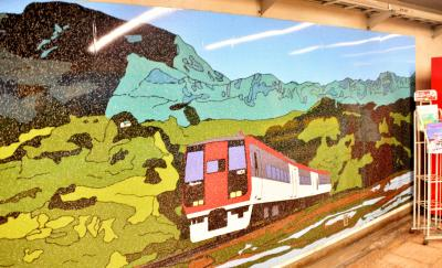 マイレージとふっこう割で行く湯田中温泉の旅一日目 災害地への支援は災害地への旅行で