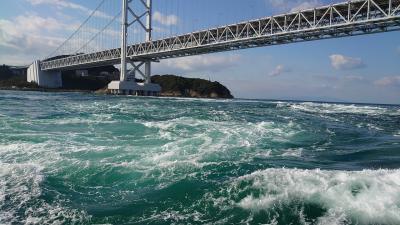 2020年1月 香川・徳島旅行③♪鳴門海峡のうず潮を見てみたい♪