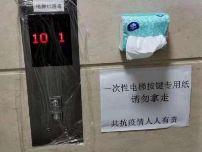 コロナウイルス発生の中国上海のいま(2)