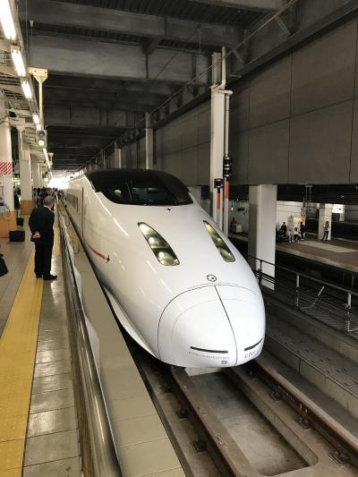 [JL] 九州新幹線乗継ぎ弾丸 鹿児島+桜島
