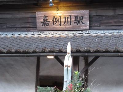 阪急トラピクスミステリーツアー一日目