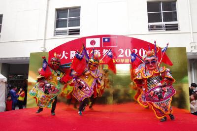 台湾・香港へプチトリップ~@大阪中華学校の春節祭と飲茶食べ放題