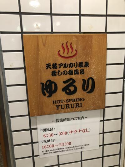 キャンプシーズン到来、宮崎の良心的なホテル