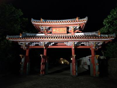 夜の守礼門とテンダーステーキ・通り散策in沖縄