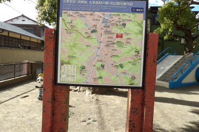 鎌倉市内の地図看板