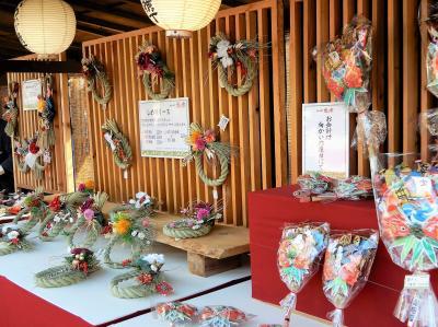 隠れ宿と絶景温泉露天風呂に癒されるミステリーツアー 4