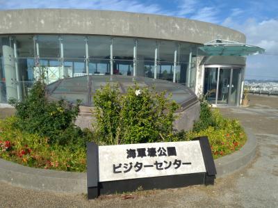 琉球歴史探訪・世界遺産・城跡・戦跡・岬・山登り・・5日目最終日