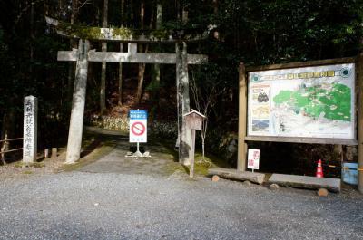 福井発百万石ドリーム広島号で行く2泊5日広島の旅 2