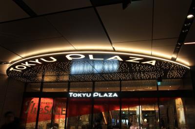 新生「渋谷パルコ」、「東急プラザ渋谷」(渋谷FUKURAS)に行ってみた!2020年1月