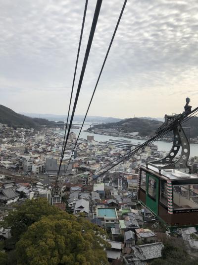 週末ことりっぷ・広島(尾道編)
