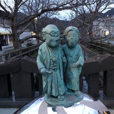2020/1/22 - 27 広島出張終わりからの島根、鳥取旅行記 その5は境港で妖怪探しです。
