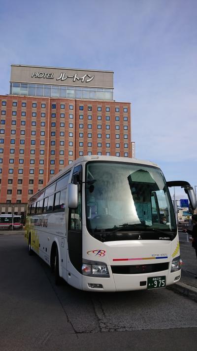 毎度の北海道弾丸ツアー、令和2(2020)年1月31~2月2日、まずは函館でリラックスして札幌へ!
