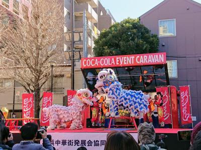 横浜中華街春節娯楽表演