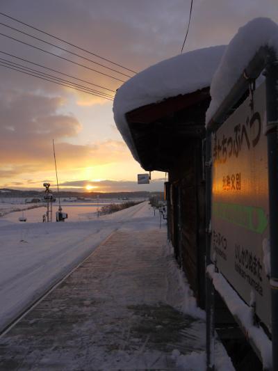 冬の留萌本線へもう一度**°4:朝焼けの北秩父別・北一已・恵比島