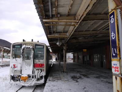 冬の留萌本線へもう一度**°5:石狩沼田リベンジ&留萌の駅そば