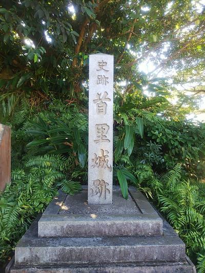 沖縄にある世界遺産の名城めぐり