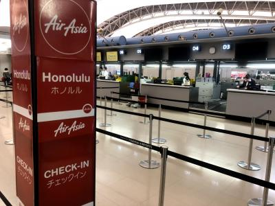 初めてのハワイ旅行・・エアアジアで関空からホノルルへ