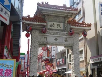 春の神戸と有馬温泉(7)南京町中華街と徳島ラーメン