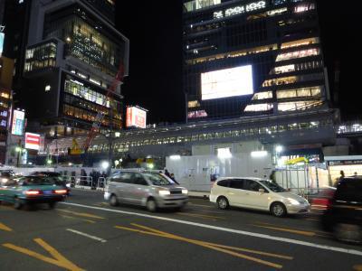 渋谷と横浜