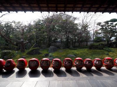 京都のだるま寺の節分大祭