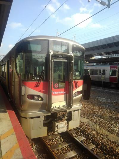 いくぞ❗青春18切符で広島へ その4