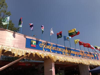 アジアの少数民族にハマってしまった~旅のスタートはヤンゴンから①