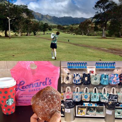 うるるんハワイ滞在記2020/1★4日目★『マカハヴァレーCC』でゴルフと『レナーズ』のマラサダワゴン。ディナーは『ホールフーズ』の惣菜飯!