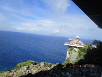 2020年 三世代グアム旅行 その⑤・・・・グアムの景勝地「恋人岬」