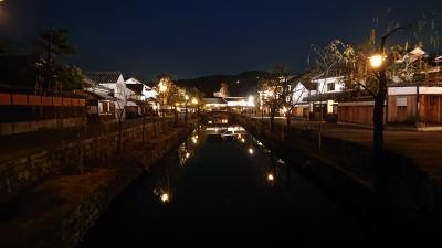 3泊4日 倉敷・島根 (10-3) 夜の倉敷が想像以上に綺麗だった