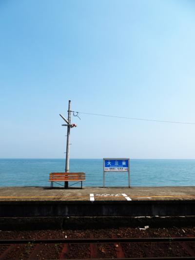 有明海を眺めるのんびり旅。