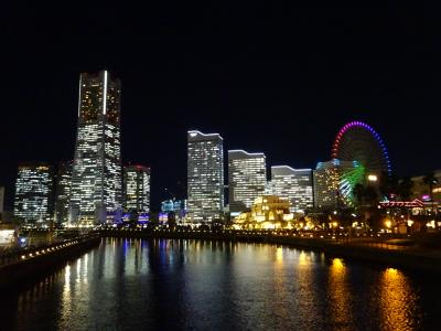アパホテル&リゾート 横浜ベイタワー宿泊&みなとみらい散策