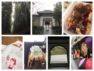 2020年お正月京都家族旅行3日目~嵐山&錦市場&銀閣寺