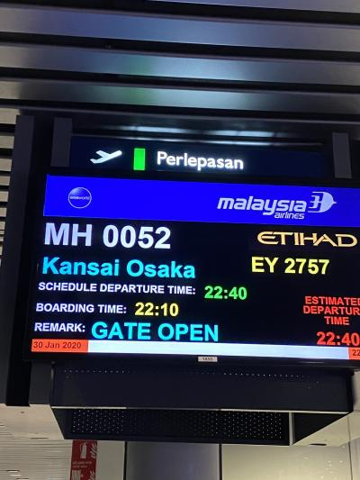 クアラルンプール 空港
