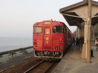 四国一周鉄道の旅①