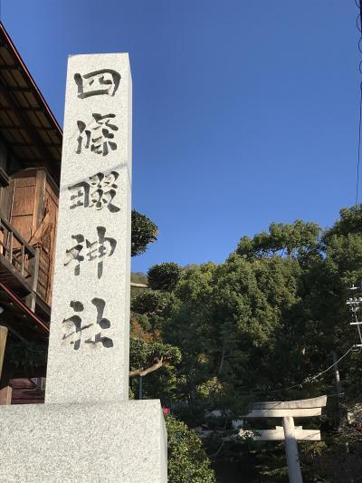 神宮・大社・宮・神社に参拝 別格官幣社 四条畷神社