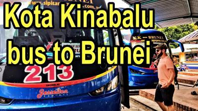 コタキナバルでブルナイにバスで行く
