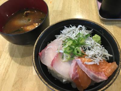 新大阪出張で美味しいご飯