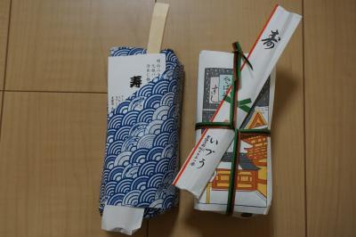 大阪バッテラ VS 京都鯖寿司