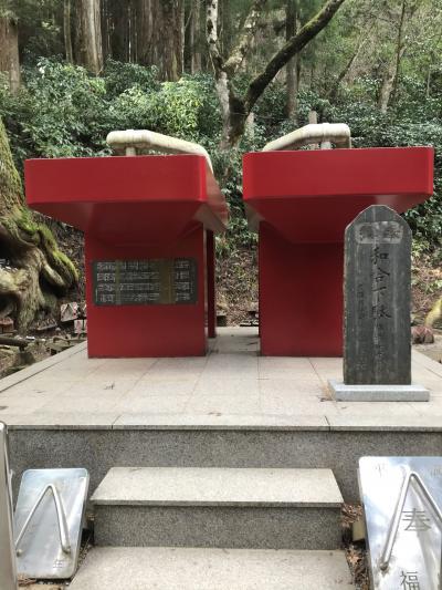 大雄山 最乗寺参拝