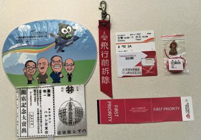 2019年夏 台湾一人旅 Part9 (ついに帰国の日に)